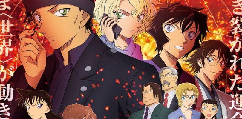 Detective Conan: Hiiro no Dangan – Il film è stato rimandato di un anno
