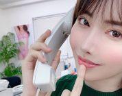 L'attrice hot Eimi Fukada e le strane domande su Twitter