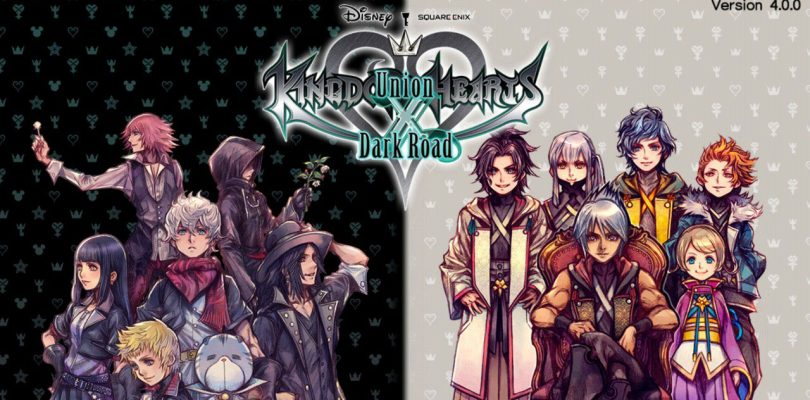 KINGDOM HEARTS Uχ Dark Road