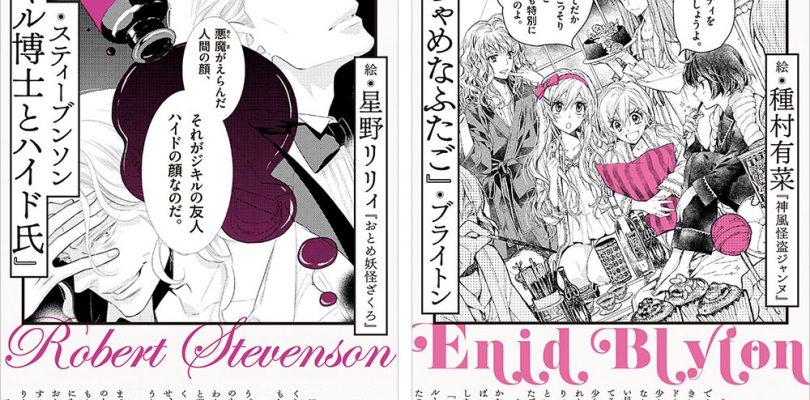 Otto celebri mangaka illustrano le cover di libri per bambini