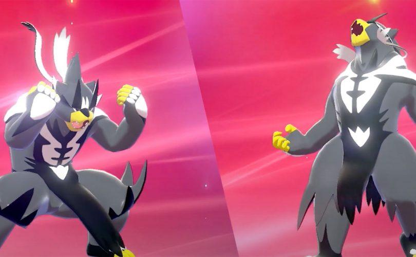 Pokémon Spada e Scudo: nuovo spot per il Pass di espansione