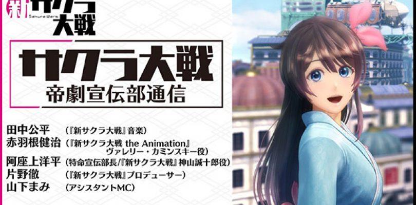 Sakura Wars: un nuovo Imperial Theater Propaganda Department Report in arrivo il 19 giugno