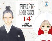 TSUBAKI-CHO LONELY PLANET si conclude col volume 14