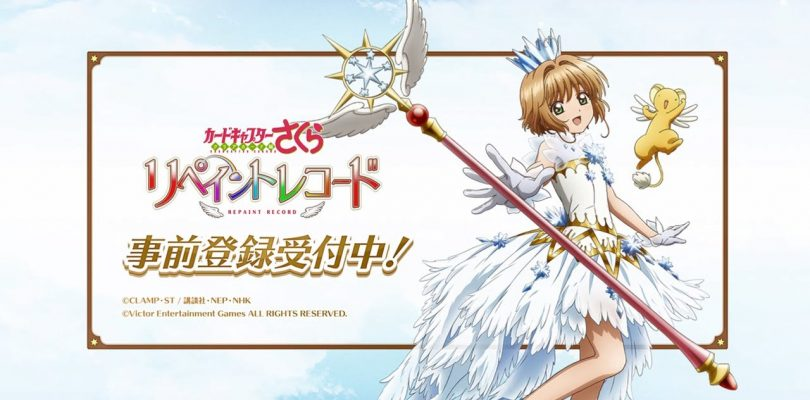 Cardcaptor Sakura: annunciato un puzzle game per mobile
