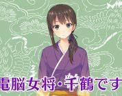Kenta Watanabe, creatore della VTuber Chizuru, è stato dichiarato disperso