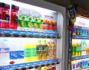 Giappone: i distributori automatici permettono il pagamento tramite riconoscimento facciale