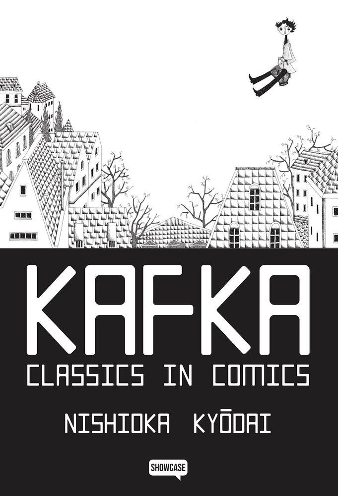 Dynit Manga - Kafka Classics in Comics