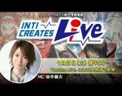 La diretta INTI CREATES Live #13 fissata per domani