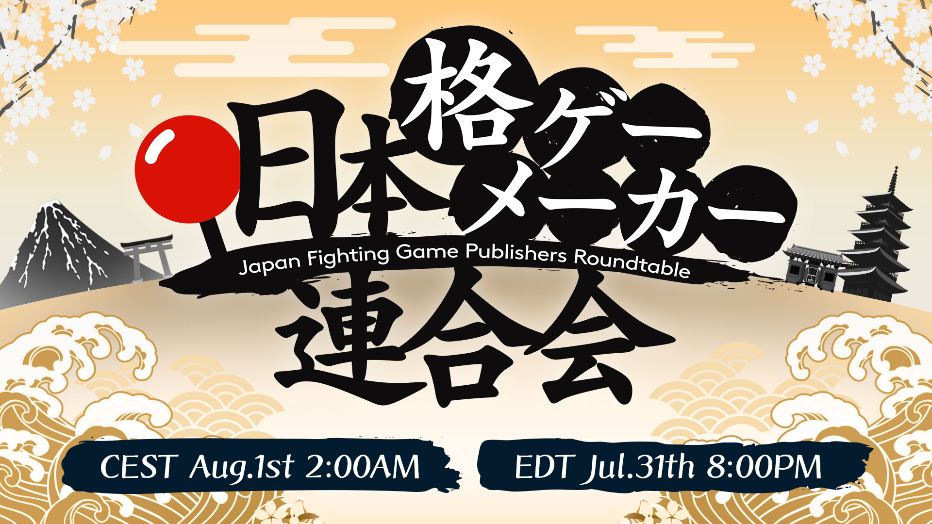 Japan Fighting Game Publishers Roundtable annunciata per agosto