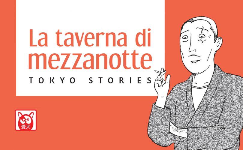 La taverna di mezzanotte - Recensione del primo volume del manga