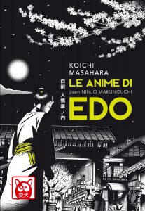 Le anime di Edo