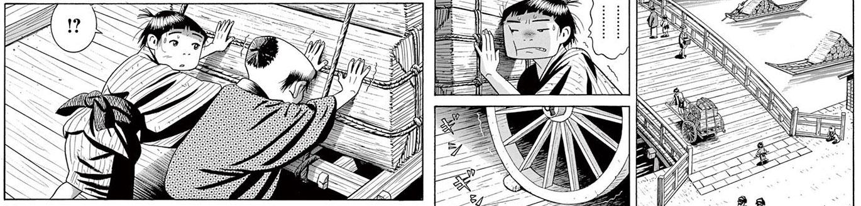 Le Anime di Edo - Recensione