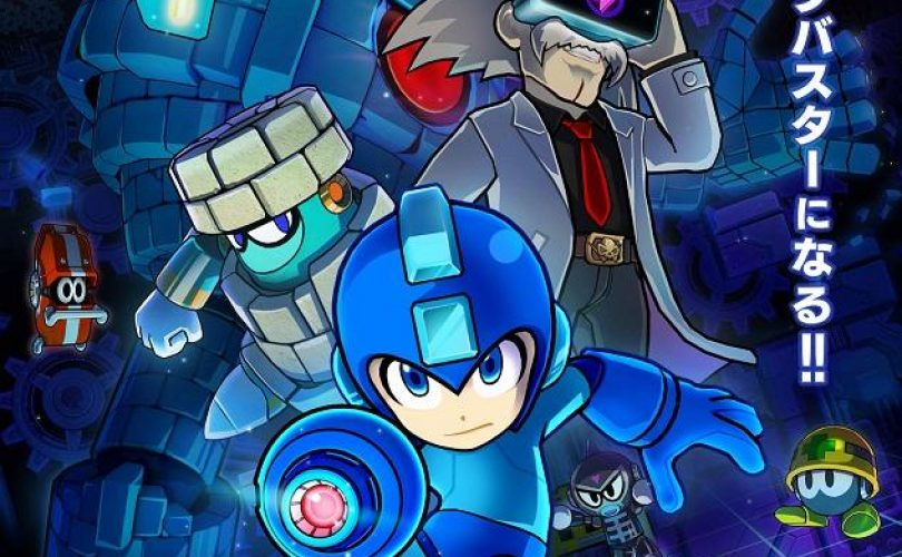 Mega Man VR: Targeted Virtual World!! annunciato per arcade VR
