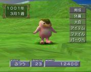Monster Rancher 2 per Switch e mobile: la data di uscita giapponese