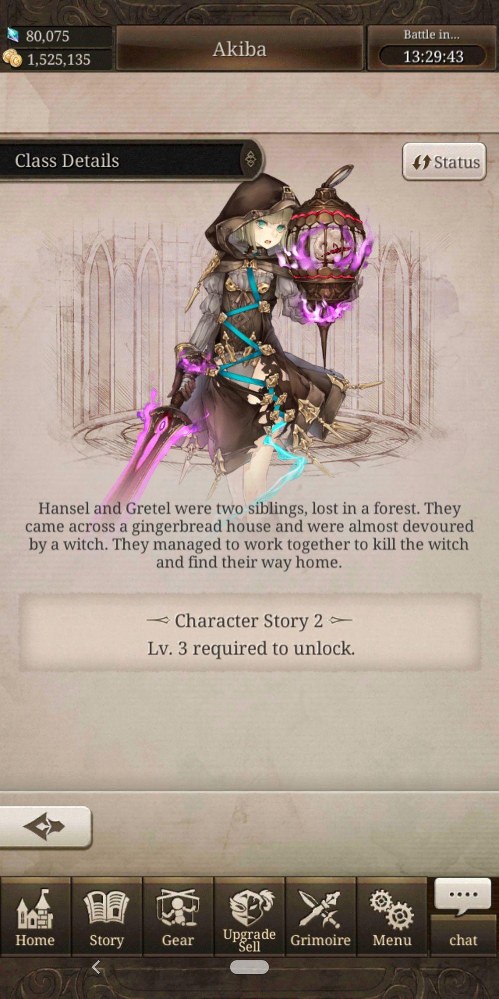 La storia di Gretel
