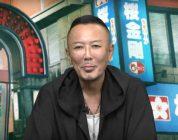 Toshihiro Nagoshi parla di Ghost of Tsushima