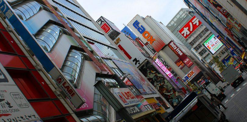Dopo il SEGA GiGO, chiude un altro iconico negozio di Akihabara