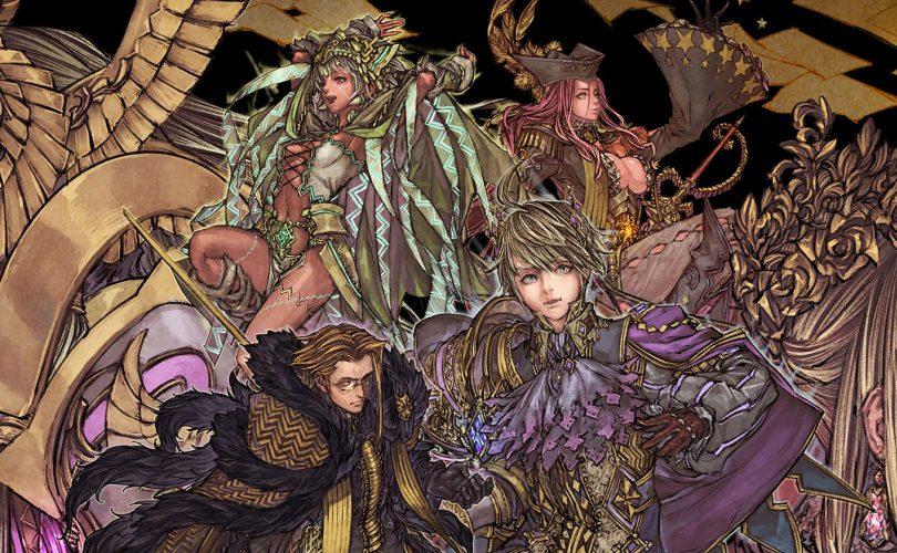 BRIGANDINE: The Legend of Runersia – Recensione