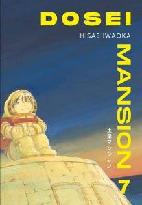 DOSEI MANSION: disponibile il settimo e ultimo volume