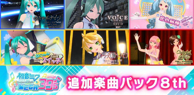 Hatsune Miku: Project DIVA MegaMix – Due nuovi pacchetti DLC arrivano in Giappone