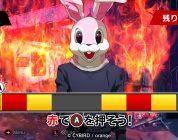 Inuwashi: Urabure Tantei to Ojou-sama Keiji no Ikebukuro Jiken File