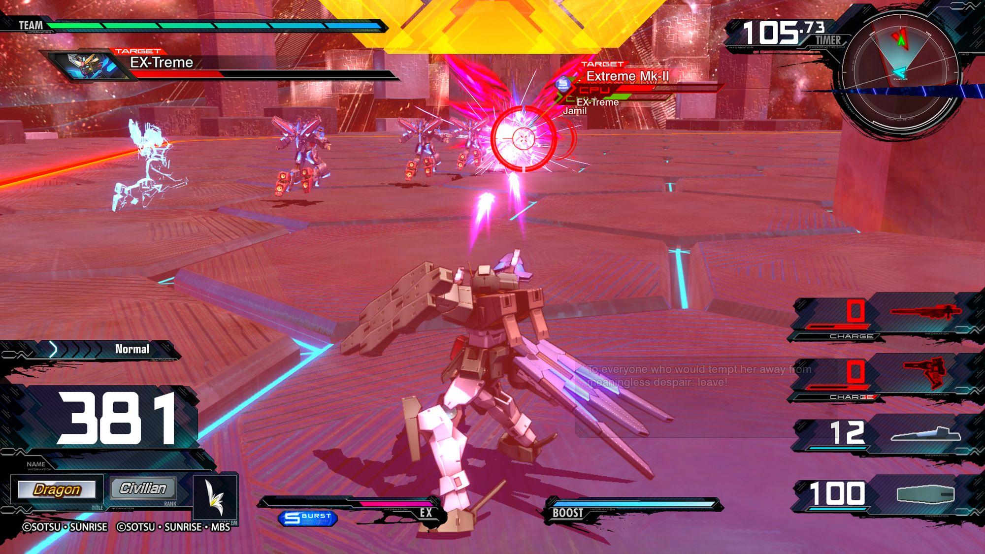 Cherudim VS EX-Treme Gundam
