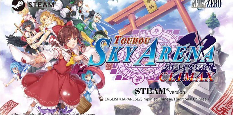 Touhou Sky Arena: Matsuri Climax PC Steam