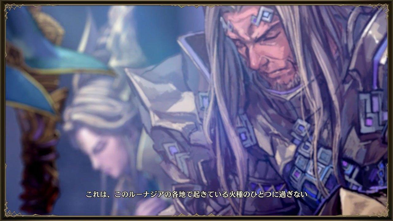 BRIGANDINE: The Legend of Runersia per PlayStation 4