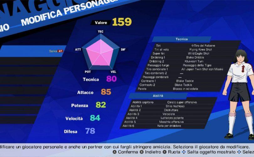 Captain Tsubasa: Rise of New Champions - Come raggiungere il valore 150 del New Hero
