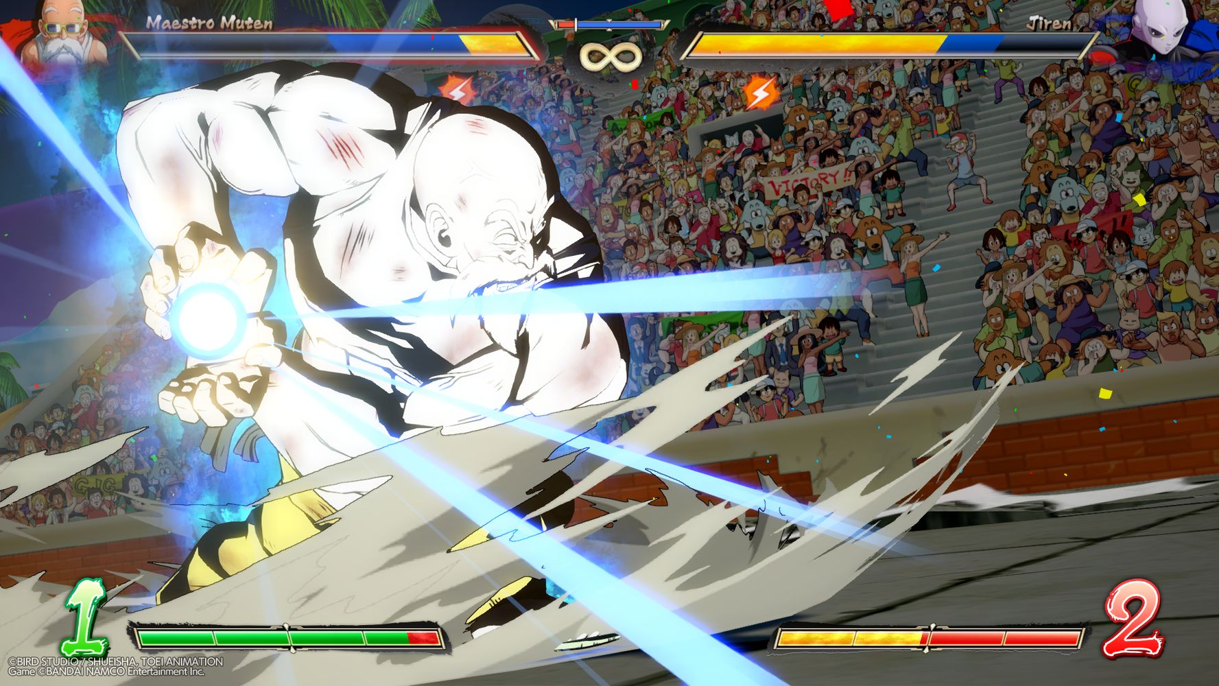 DRAGON BALL FighterZ - Muten