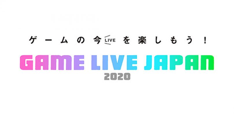 L'evento videoludico Game Live Japan 2020 fissato per fine settembre