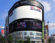 Labi Shinjuku Yunika Vision