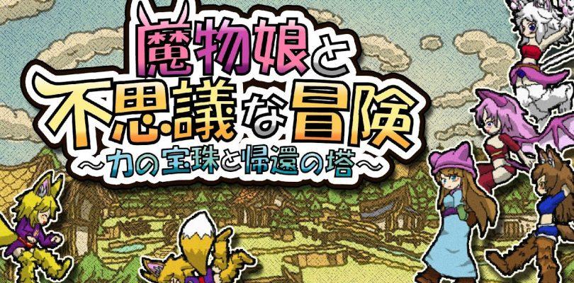Monster Girls and the Mysterious Adventure: la data di uscita giapponese su Nintendo Switch