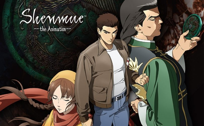 Shenmue the Animation