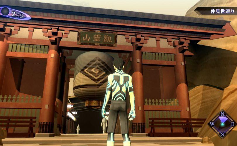 Shin Megami Tensei III