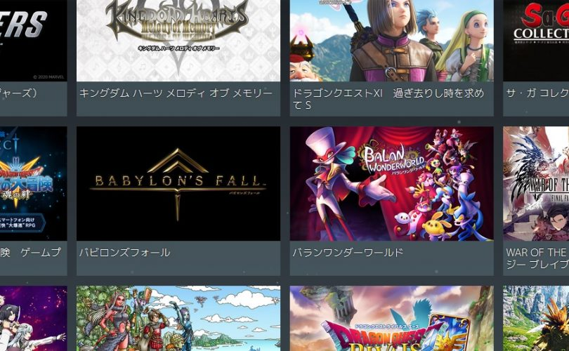 SQUARE ENIX al Tokyo Game Show 2020 Online