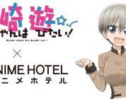 EJ Anime Hotel il primo hotel interamente a tema anime