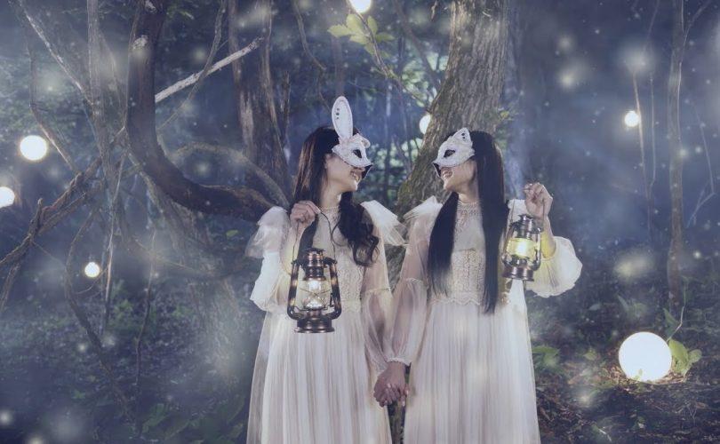 Il duo musicale nipponico ClariS rivela finalmente la propria identità