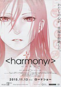 Harmony, Project Itoh