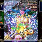 Crimzon Clover: World EXplosion