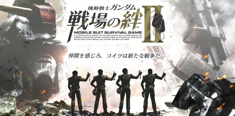 Mobile Suit Gundam: Senjou no Kizuna II – Il trailer di esordio