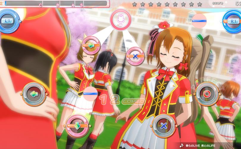 Love Live! Arcade per PlayStation 4