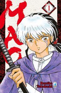 Star Comics annuncia che dal 14 ottobre sarà disponibile il primo volume di MAO, il nuovo manga dell'intramontabile Rumiko Takahashi.