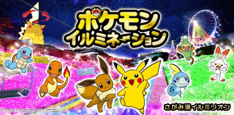 Pokémon al SAGAMIKO ILLUMILLION