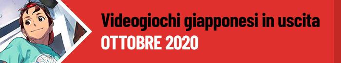 Giochi in uscita: ottobre 2020