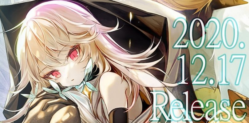 Witch Spring 3 Re:Fine -The Story of the Marionette Witch Eirudy-