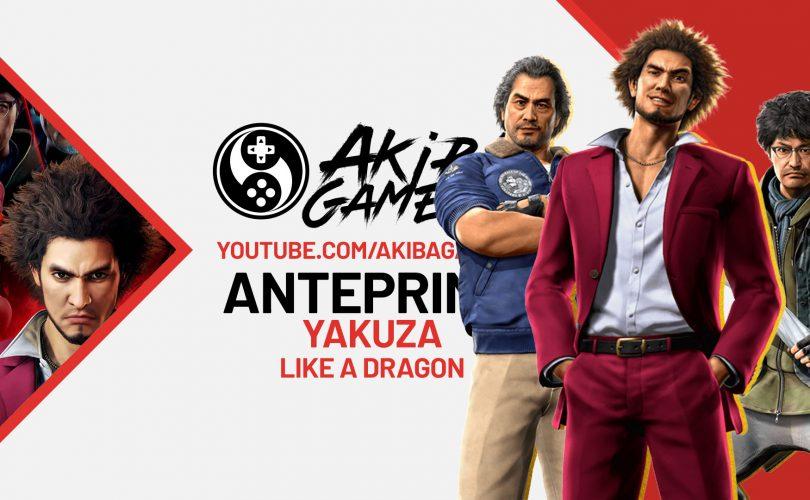 VIDEO Anteprima – Yakuza: Like a Dragon
