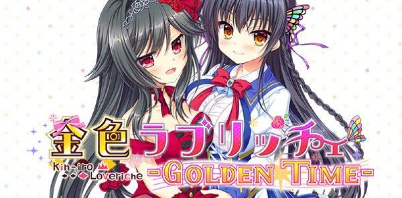 Kin'iro Loveriche: Golden Time – Annunciata una versione Switch per il Giappone