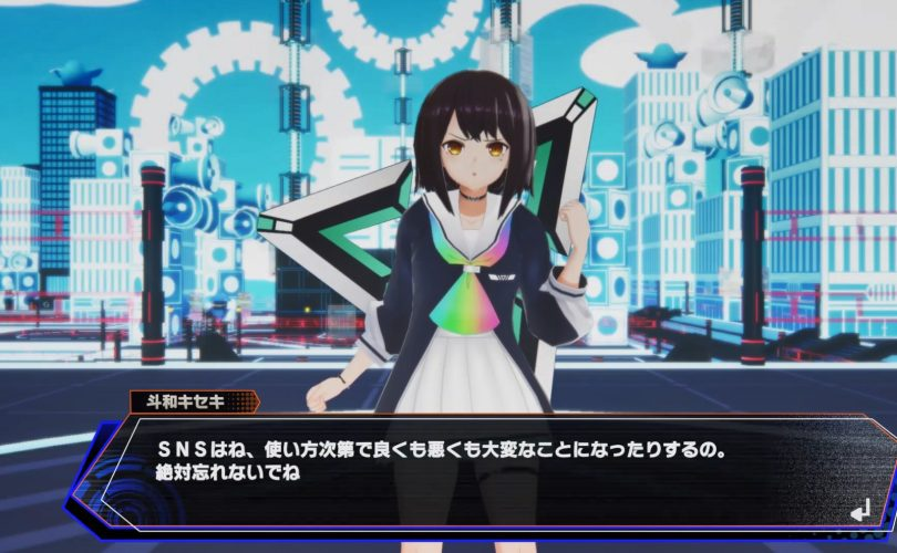 Towa Kiseki in Neptunia Virtual Stars