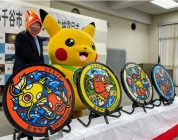 Pokémon Magikarp Pokéfuta